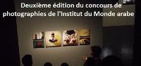 Deuxième édition du concours de photographie de l'Institut du monde arabe