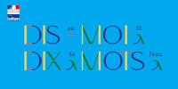 Visuel 'DIS au MOI fil DIX de MOTS l'eau'