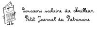 Visuel 'Concours scolaire du Meilleur Petit Journal du Patrimoine'