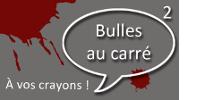 Vignette du 7e concours 'Bulles au carré'