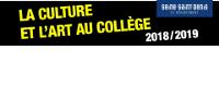 La culture et l'art au collège 2018/2019 - Logo CD 93